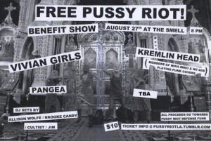 Pussy Riot Benefit Show Flyer!